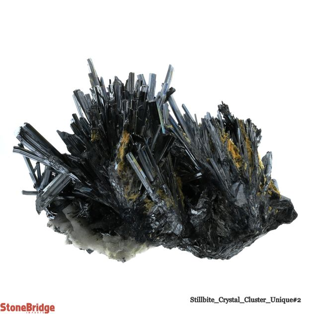 "Stibnite Crystal Cluster - Unique #2 - 7"" x 5 1/2"" x 4 1/4"""