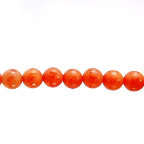 "Red Agate - carved words - Round Bead 7"" strand - 10mm"