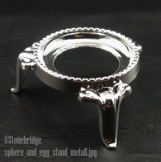 """Stand for Spheres and Eggs (Nickel) Large 1 3/4"""""""