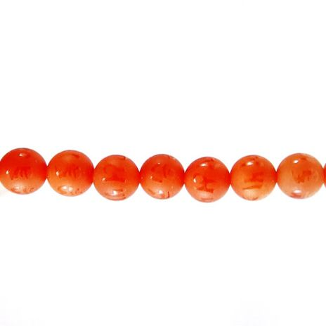 Red Agate - carved words - Round Bead