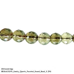 "Smoky Quartz Faceted - Round Bead 7"" strand - 8mm"