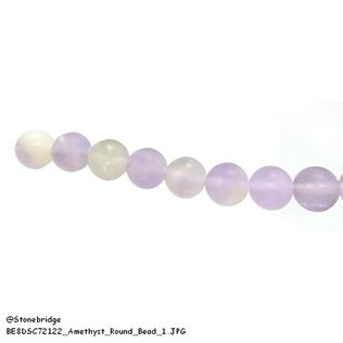 "Amethyst - Matte purple - Round Bead 7"" strand - 12mm"