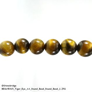 "Tiger's eye Extra - Round Bead 15"" strand - 8mm"